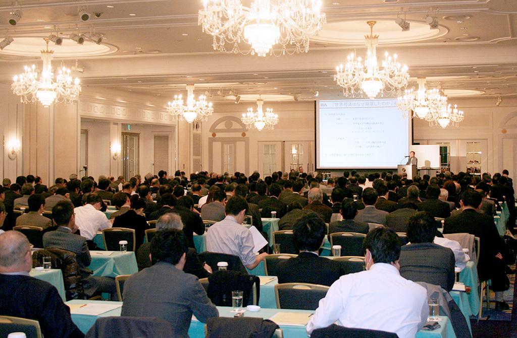 経営者のためのM&Aセミナー:東京会場