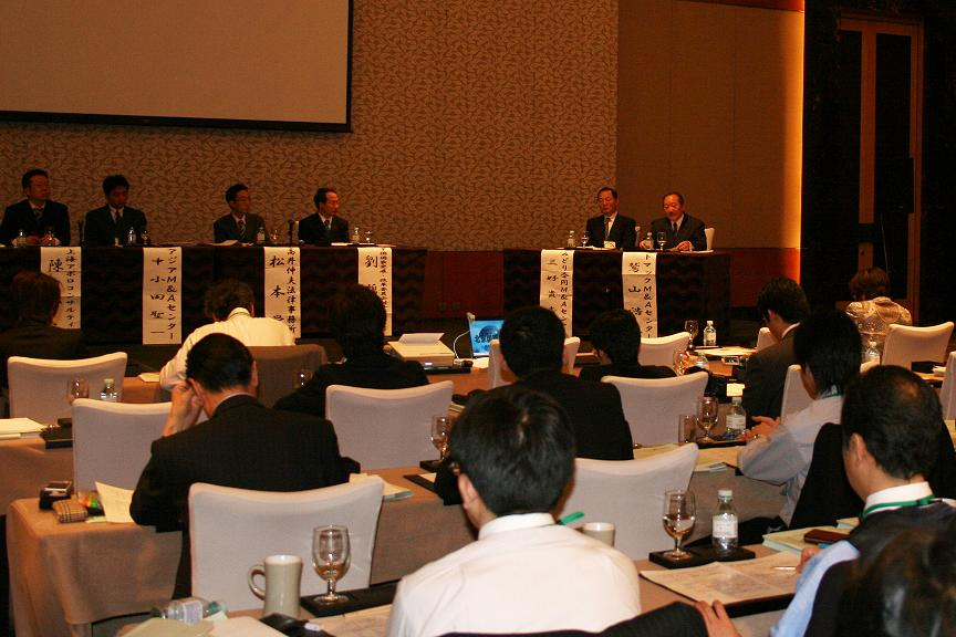 北京国際会議:国際会議風景
