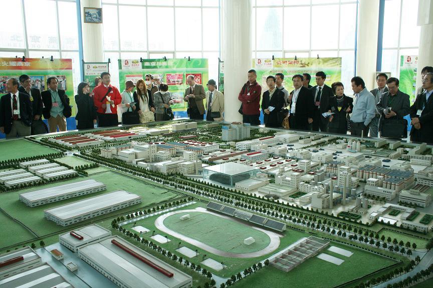 北京国際会議:ビール工場見学