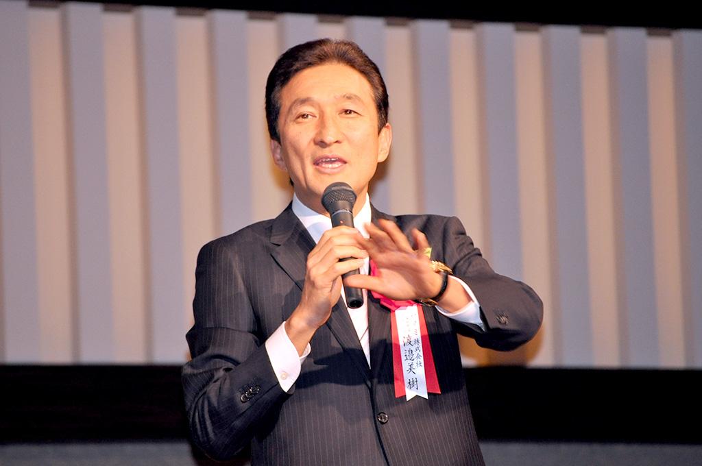 20周年記念式典:来賓ご挨拶 渡邉氏