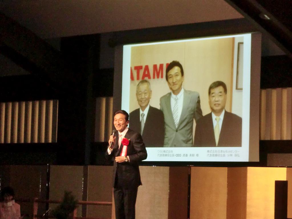 20周年記念式典:ワタミタクショク