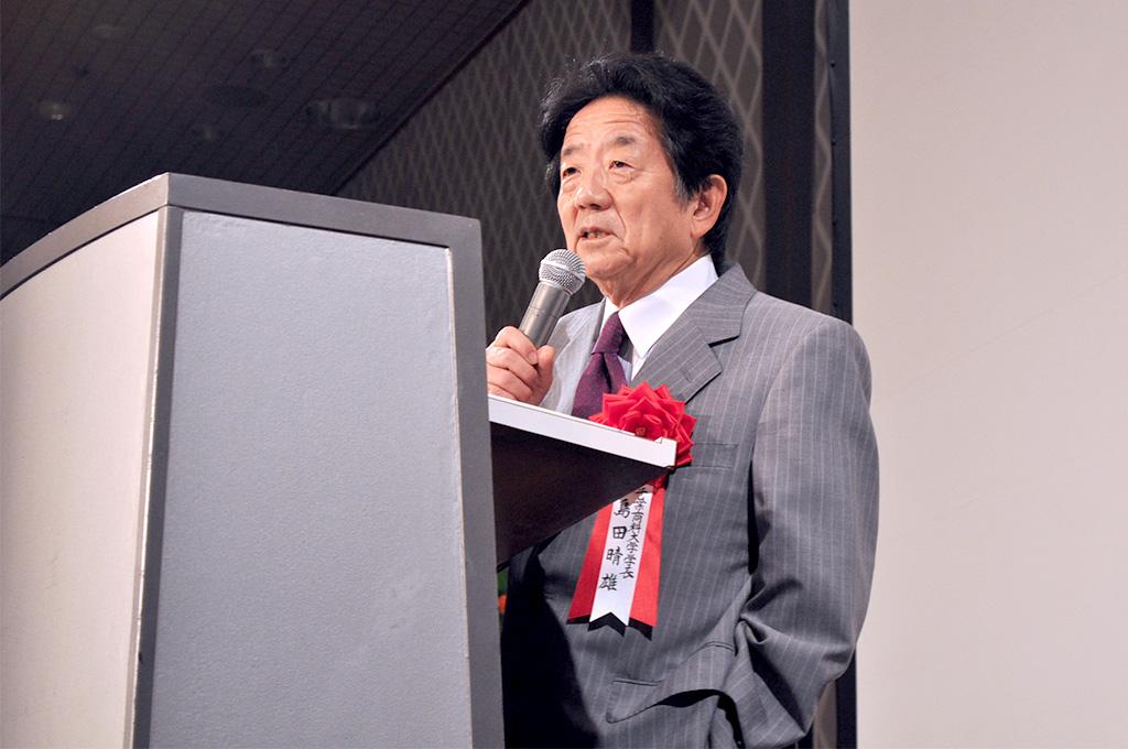 日本M&A協会 第1回理事総会:基調講演 島田晴雄先生