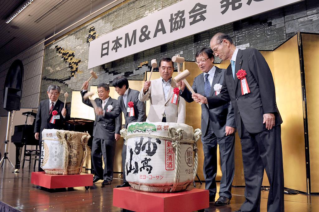 日本M&A協会 第1回理事総会:鏡割り