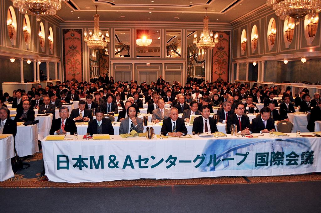 ニューヨーク国際会議:テーマ「国際化」