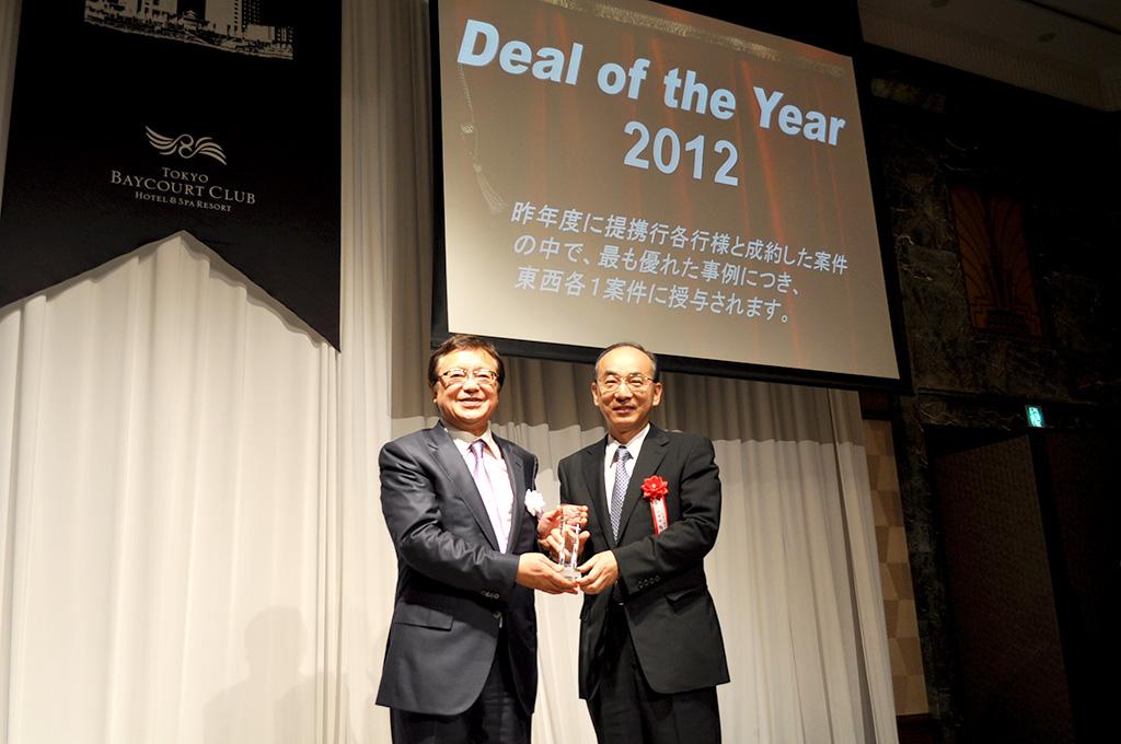 第1回バンクオブザイヤー:Deal of the Year 山形銀行様