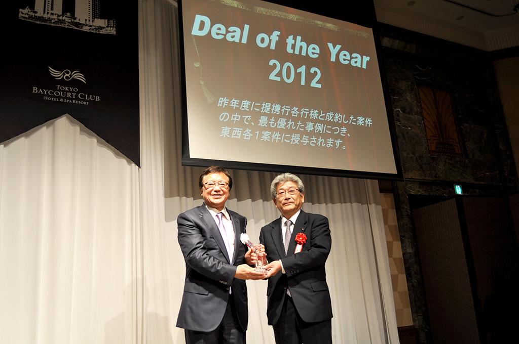 第1回バンクオブザイヤー:Deal of the Year 大垣共立銀行様