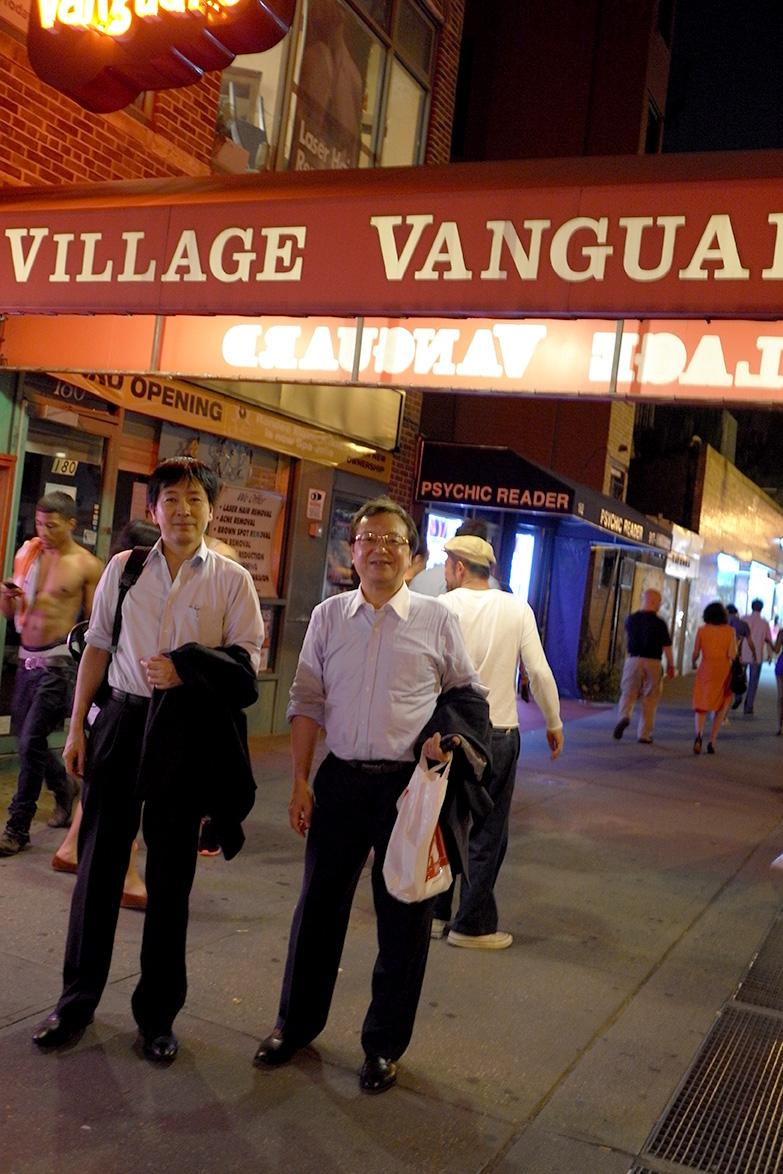 アメリカ視察:Village Vanguad