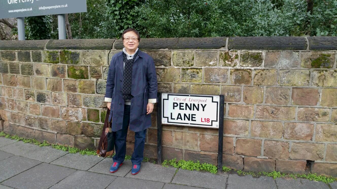 ロンドン インセンティブ旅行:リバプール PENNY LANE