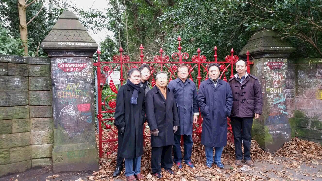 ロンドン インセンティブ旅行:リバプール Strawberry Fields Foreverの舞台