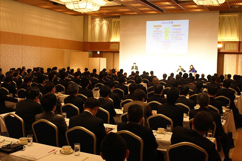 札幌営業所 移転記念セミナー