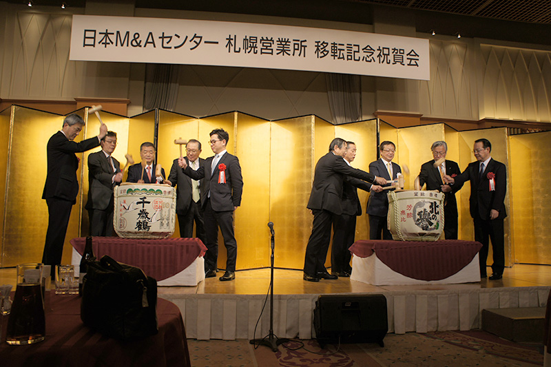 札幌営業所 移転記念祝賀会 鏡割り